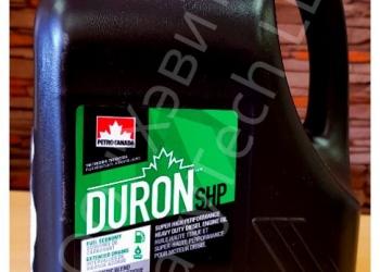 Моторное масло для дизельных двигателей DURON SHP 10W-30