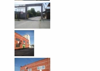 Имущественный комплекс «Ремонтно – производственная база»