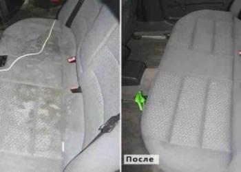 Химчистка мягкой мебели, ковров и салонов авто.
