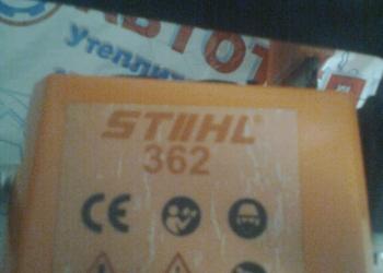 Бензопила Stiihl 362
