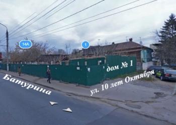 Продажа земельного участка в центре г. Владимир