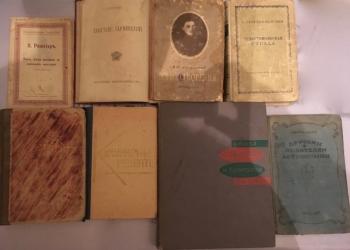 Куплю книги  современные и старинные.
