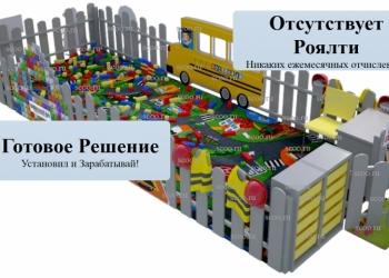 Игровая Площадка Построй-ка для ТРЦ