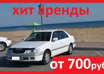 Аренда авто Toyota Premio 2001г. от 700 руб