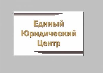 Вступление в СРО (стройка,проект)