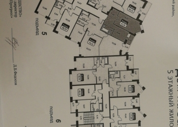 1-к квартира, 40 м2, 2/5 эт. Зональная Станция п. Зеленая ул.
