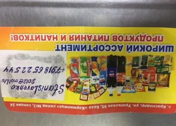 Широкий ассортимент продуктов питания по оптовым ценам