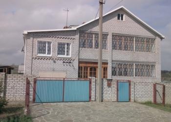 Дом 332 м2 п.Ерзовка