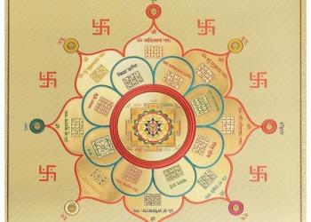 Шри янтра из храма Богатства