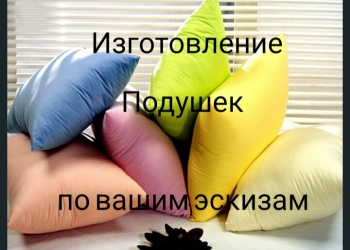 Полиграфия дизайн