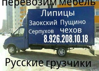 Не заказывай УАЗ ты намучаешся в раз 8.926.208.10.18