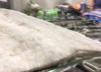 Чесалная машина