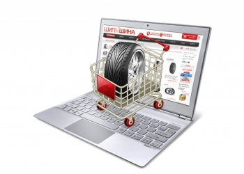 Сайт, интернет магазин под ключ