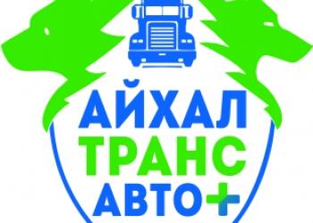 Доставка груза из Новосибирска в Западную Яутию(Ленск,Мирный,Айхал,Удачный.