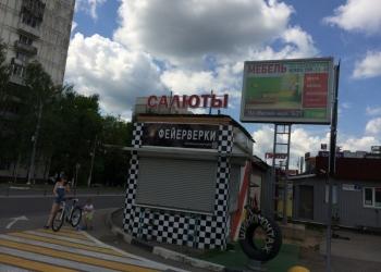 Размещение рекламы на скроллере 3,7х2,7м Зеленоград Андреевка