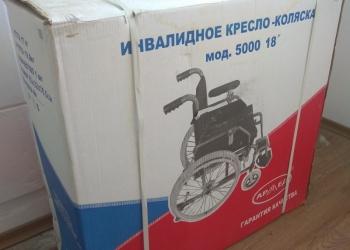 """Продам инвалидное кресло Армед 5000 18"""""""