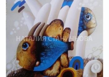 """Картина х.м. """" Жемчужные Рыбы"""""""