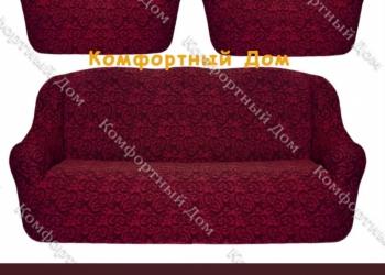 Оригинальные и качественные чехлы для мебели