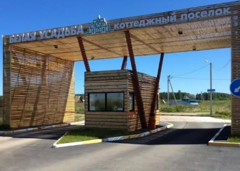 """Земельный участок в коттеджном посёлке """"Белая усадьба"""""""