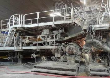 Бумагоделательные машины и оборудование