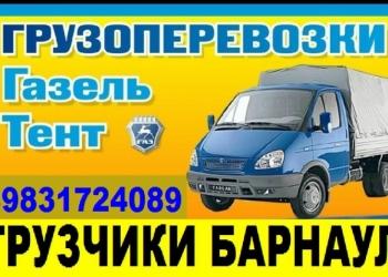 Грузчики, переезды, грузоперевозки_8-983-172-4089