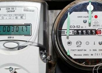 Коррекция показаний газовых электросчетчиков