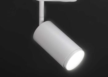 Трековые системы освещения для торговых площадей