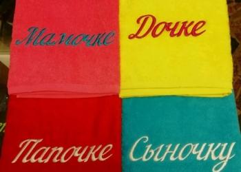 Текстиль.