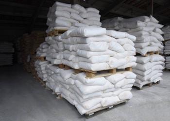 Мука пшеничная оптом - напрямую от производителя, качество и доставка.