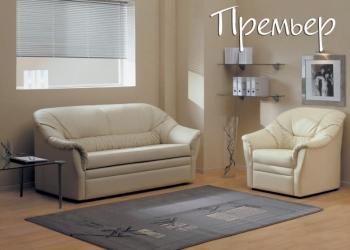 Новый трехместный раскладной диван софа. Бесплатная доставка. Гарантия