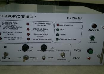 Блок управления, розжига и сигнализации БУРС-1В (П)