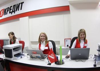 Помощь в получении кредита с любой кредитной историей в Смоленске
