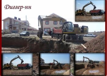 Вывоз мусора,доставка вторсырья,демонтаж зданий