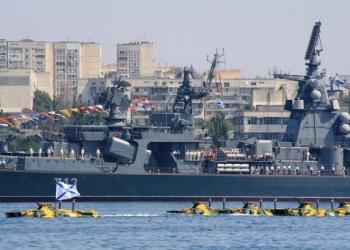 ...День Военно-Морского флота в Севастополе...