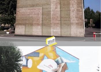 Художественное оформление фасадов