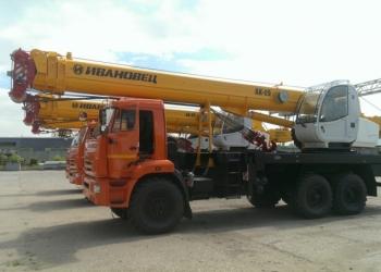 Автокраны Ивановец 25 тонн Урал,Камаз, Маз