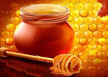 Продам наивкуснейший мед