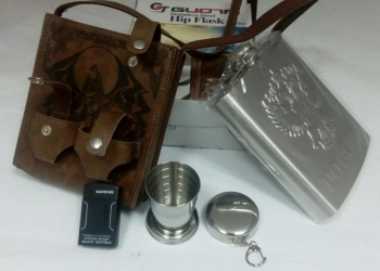 Фляжка, зажигалка, стопка в удобной сумочке с ремнем + подарок
