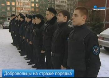 "Мобилый Отряд Правопорядка ""Патриот"""
