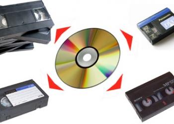 Оцифровка видеокассет на dvd диски,флеш usb