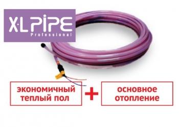 Теплые полы XL-PIPE