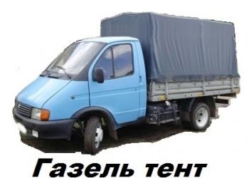 Грузоперевозки. Газель в Новоалтайске