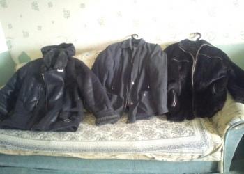 Мужскую верхнюю одежду недорого продаю