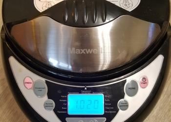 Мультиварка со скороваркой Maxwell MW-3803BK