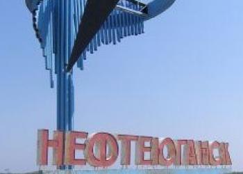 Участок 4 Га под базу в Нефтеюганске
