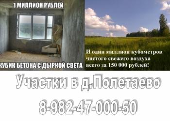 Доска бесплатных объявлений соликамск березники объявления работа ангарск, иркутск
