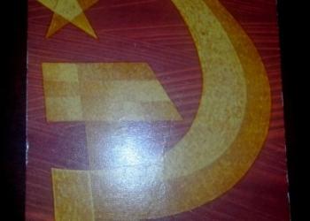 Открытка Слава Октябрю 1966г СССР
