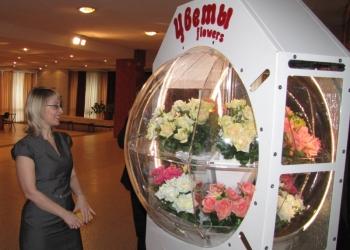 Цветомат FStor- автомат по продаже цветов, флоромат
