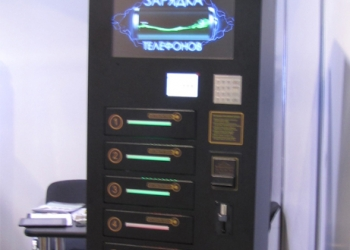 Зарядка-автомат мобильных устр-в на 6 ячеек от XD Ltd.