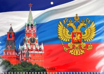 Постоянная прописка от собственника в Московской области